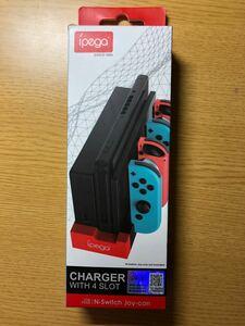 Nintendo Switch 任天堂 充電スタンド 未使用