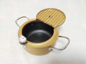 蓋付き揚げ鍋20cm【ゴールド】