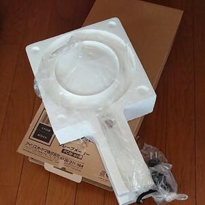 クレープメーカー ハンディクレープメーカー クレープ ミルクレープ 簡単 手作り パーティー ホワイト PCM-800-W