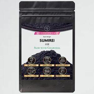 新品 好評 サプリ 炭麗(SUMIREI)炭ダイエット 6-5N 8種のス-パ-フ-ド 30日分 3種の純炭 100億個の乳酸菌