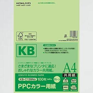 未使用 新品 コピ-用紙 コクヨ 0-G6 緑 KB-C139NG PPCカラ-用紙 共用紙 FSC認証 100枚 A4