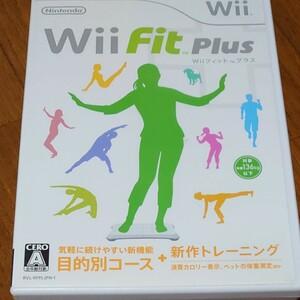 Wiiフィットプラス  Wii Fit Plus