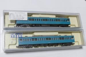 モハ103+モハ102 103系 MMユニット スカイブルー色 T車 KATO 70TA99B23