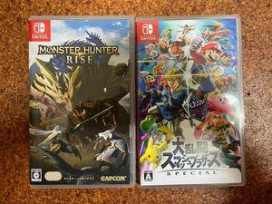 モンスターハンターライズ スマブラ セット Nintendo switch