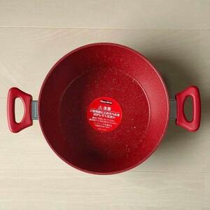 フレーバーストーン FlavorStone キャセロールパン 両手鍋