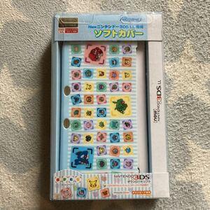 NEWニンテンドー3DS LL専用 ソフトカバー ポケとる ポケモン ポケットモンスター