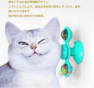 猫おもちゃ LED 回転 キャットニップ入り ストレス解消 知育おもちゃ