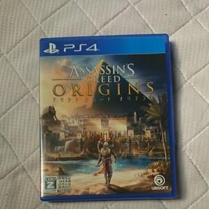 アサシンクリードオリジンズ PS4