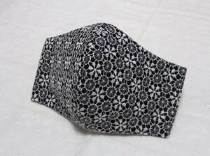 立体インナー ハンドメイド 刺繍生地 ブラック