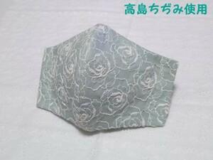 立体インナー ハンドメイド 薔薇刺繍 高島ちぢみ グリーン