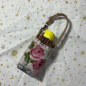 ハンドメイド♪ 手ピカジェル用ケース124 綿麻花柄 消毒スプレー ホルダーケース