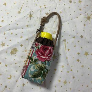ハンドメイド♪ 手ピカジェル用ケース125 綿麻薔薇と蝶柄 消毒スプレー ホルダーケース