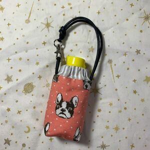 ハンドメイド♪ 手ピカジェル用ケース131 犬柄フレンチブル柄 消毒スプレー ホルダーケース