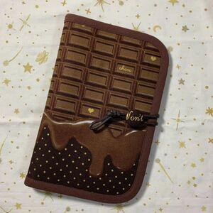 ハンドメイド♪ マルチケース チョコレート柄ミルクチョコ板チョコ 母子手帳ケースお薬手帳ケース通帳ケース