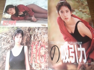 *90 period woman super [ Wakui Emi ⑦] swimsuit 5 page cut pulling out postage 140 jpy