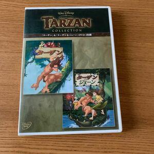 「ターザン」 & 「ターザン&ジェーン」 DVD2枚組 (ディズニー)
