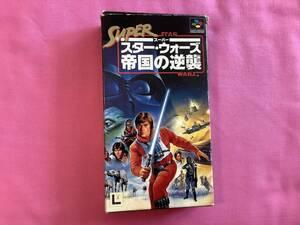 SF スーパースターウォーズ 帝国の逆襲 箱説つき