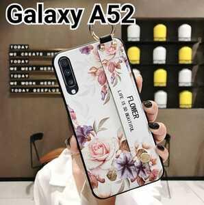 Galaxy A52 ケース 花柄 ホワイト 白 ベルト リング