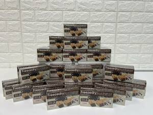 2000 jpy start!!* free z dry biscuit best-before date 2026 year 1 month single bar Easy Bit'z chocolate chip 48 boxed ①