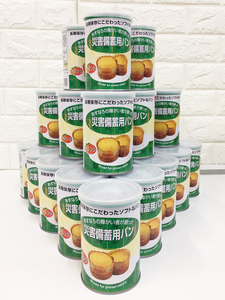 2000 jpy start!!* disaster strategic reserve for bread orange 24 can entering /48 piece best-before date 2024 year 5 month preservation meal disaster prevention for ①