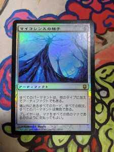 MTG DST マイコシンスの格子 日本語版 foil