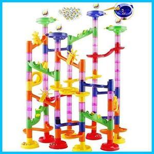 ★大特価★知育玩具 スロープ ルーピング セット ビーズコースター 子供 組み立て KK-UU ブロック DIY Tebrcon 立体 パズル 男の子 女の子
