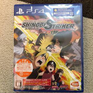 NARUTO シノビストライカー PS4