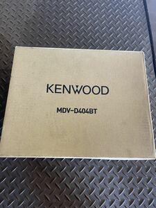 【ジャンク品】KENWOOD ケンウッド MDV-D404BT