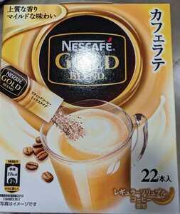 ネスカフェゴールドブレンド スティックコーヒー ミックスタイプ 22本