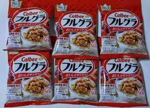 カルビーフルグラ 6袋