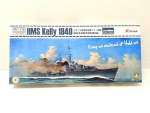 ★ プラモデル フライホークモデル 1/700 イギリス海軍 駆逐艦 ケリー 1940年