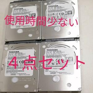 東芝 2.5インチ HDD320GB 4点セット