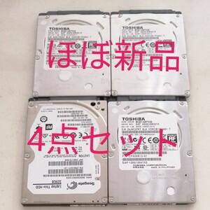 ①ほぼ新品★ 2.5インチ HDD320GB 4点セット