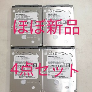 ⑪ほぼ新品★2.5インチ HDD320GB 4点セット