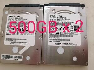 東芝 2.5インチ HDD500GB 2点セット