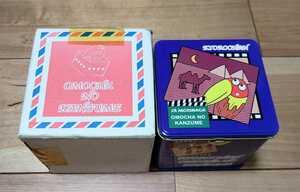 おもちゃのカンヅメ キョロちゃん MORINAGA レア 非売品 良品 キョロちゃんグッズ 森永 おもちゃ おもちゃの缶詰め カンヅメ 当時もの