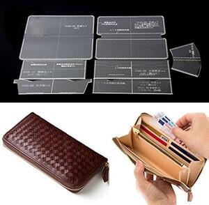 長財布 透明 アクリル型 レザークラフト 型紙
