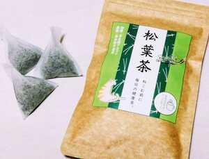 ★松葉茶★4gティーバッグ★風味が出やすいテトラ型★無農薬★送料無料
