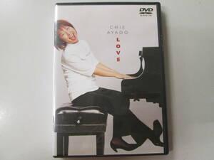 DVD-Audio 綾渡智絵 LOVE ハイレゾ