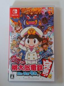 桃太郎電鉄 昭和 平成 令和も定番! Nintendo switch ソフト