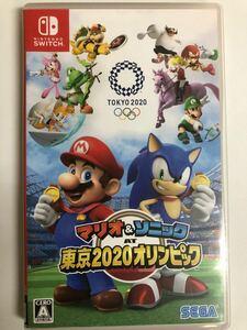 最短即日発送 ニンテンドースイッチソフト マリオ&ソニック AT 東京2020 オリンピック