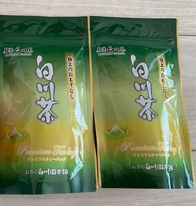 日本茶☆美濃白川茶プレミアムティーバック 2個セット 1,600円相応 新品未開封 国産緑茶