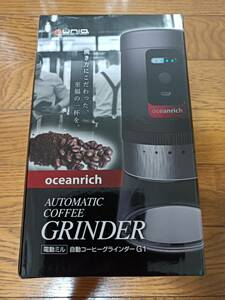 【新品・未開封】オーシャンリッチ(oceanrich) 自動コーヒーミル G1