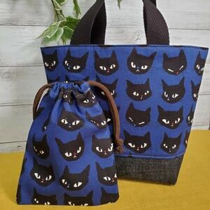 ミニトートバッグ&ミニ巾着『ネイビーに黒猫フェイス×デニム』