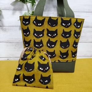 ミニトートバッグ&ミニ巾着『カラシ色に黒猫×カーキ』