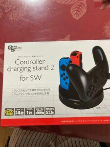 任天堂Switch ジョイコン充電スタンド