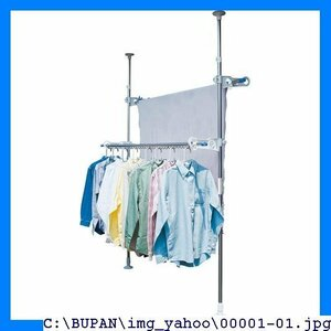 【今回限り】 HT 洗濯物干し SVI-275NR 高さ210~275cm ステンレス 突っ張り 物干し ベランダ 127
