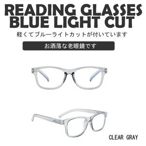 おしゃれ 老眼鏡 ブルーライトカット 軽い メンズ レディース リーディンググラス シニアグラス 度数1.5