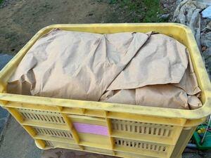 D送料無料 約50㍑飼育マット  産卵マット カブトムシの幼虫   国産 菌床マット約50リットル