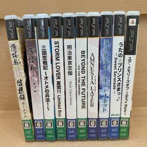 乙女ゲーム まとめ売り psp ソフト 10本セット